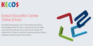 Korean Education Center Online School (KECOS) – IKEN